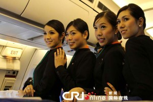 Hostess Transessuali PC Airline